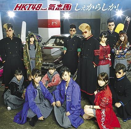 気になる!HKT48のアルバムはいつ発売?