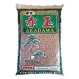 Japanese Hard Bonsai Akadama Medium Size 7mm Grain - 13L Bag