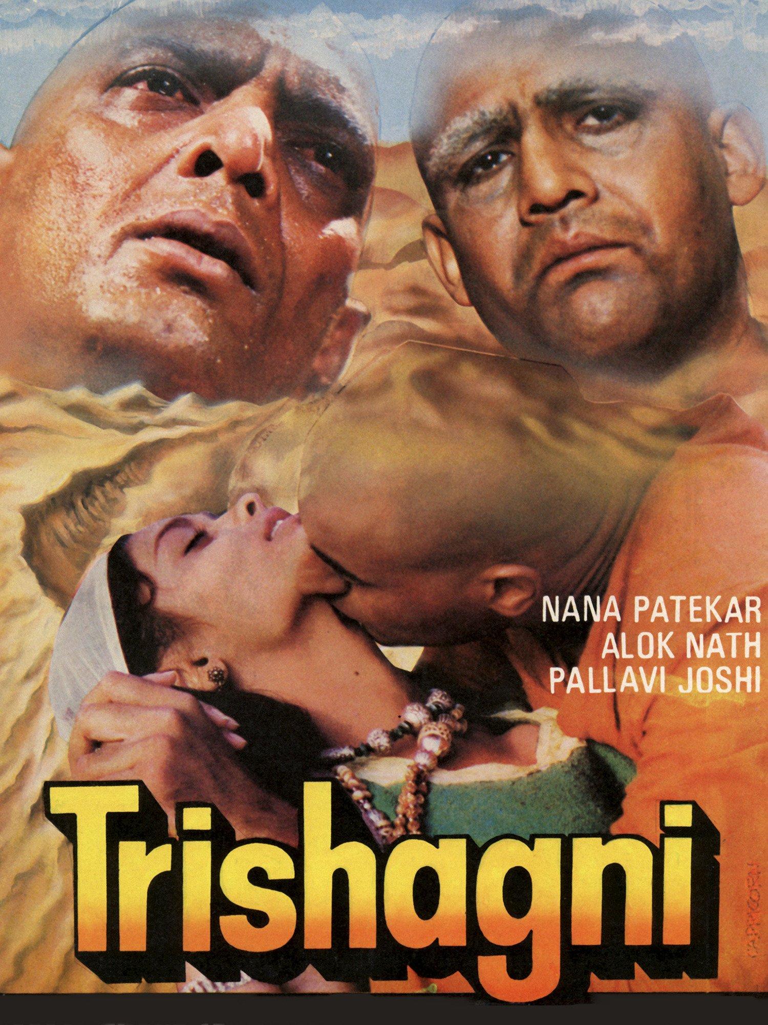 Trishagni