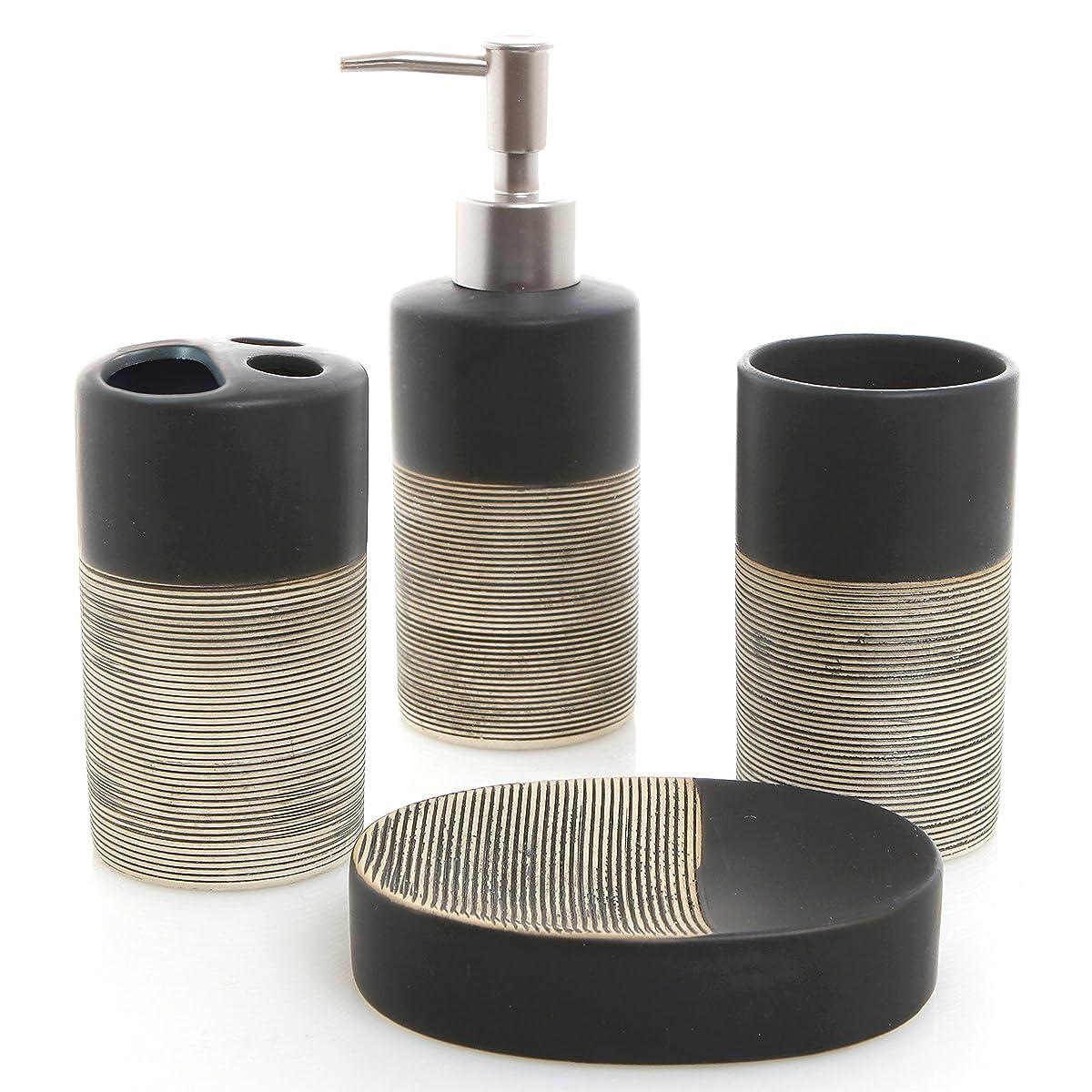 Deluxe 4 Piece Black & Beige Ceramic Bathroom Set w/ Soap Dispenser, Toothbrush Holder, Tumbler & Soap Dish