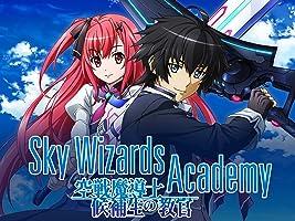 Sky Wizards Academy  (Original Japanese Version)