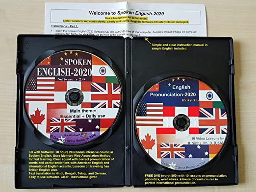Institute For Employment Oriented Skill Development Spoken English 2020 Software Dvd Amazon In Software