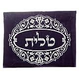 Elegant Black Velvet Talit and Tefillin Bag Set