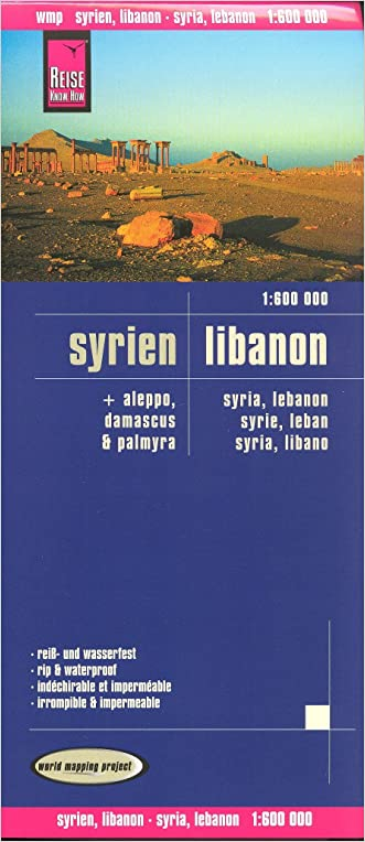 Syria & Lebanon 1:600,000 + city plans Travel Map, waterproof, GPS-compatible, 2011 edition, REISE