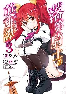 Genre Action Comedy Drama Ecchi Fantasy Harem Romance School Life Shounen Leseprobe Yahoo Inhaltsangabe Siehe Novel