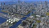 A-Train 9 V3: Railway Simulator [Online Game Code]