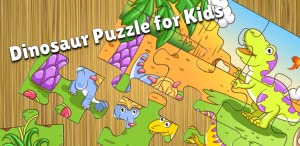 Dinosaur Jigsaw Puzzles for Kids - Fun and Educational Dinos Puzzle Game for Preschool Toddlers, Boys and Girls Ages 2, 3, 4, 5 Years Old from Yoger Games AB