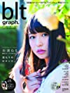 blt graph. vol.16