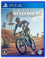 Descenders(ディセンダーズ) - PS4 (【初回封入特典】DLC『Legacy Lux Set』封入 & 【Amazon.co.jp限定特典】PC壁紙セット 配信)