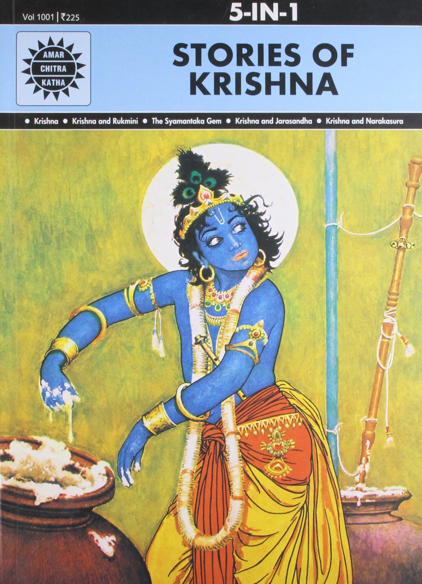 Amar Chitra Katha - Draupadi