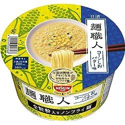 日清 麺職人 コーンしおバター味