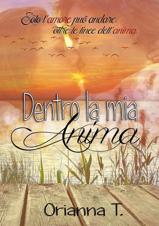 Orianna Trentinaglia - Dentro la mia anima (2015)