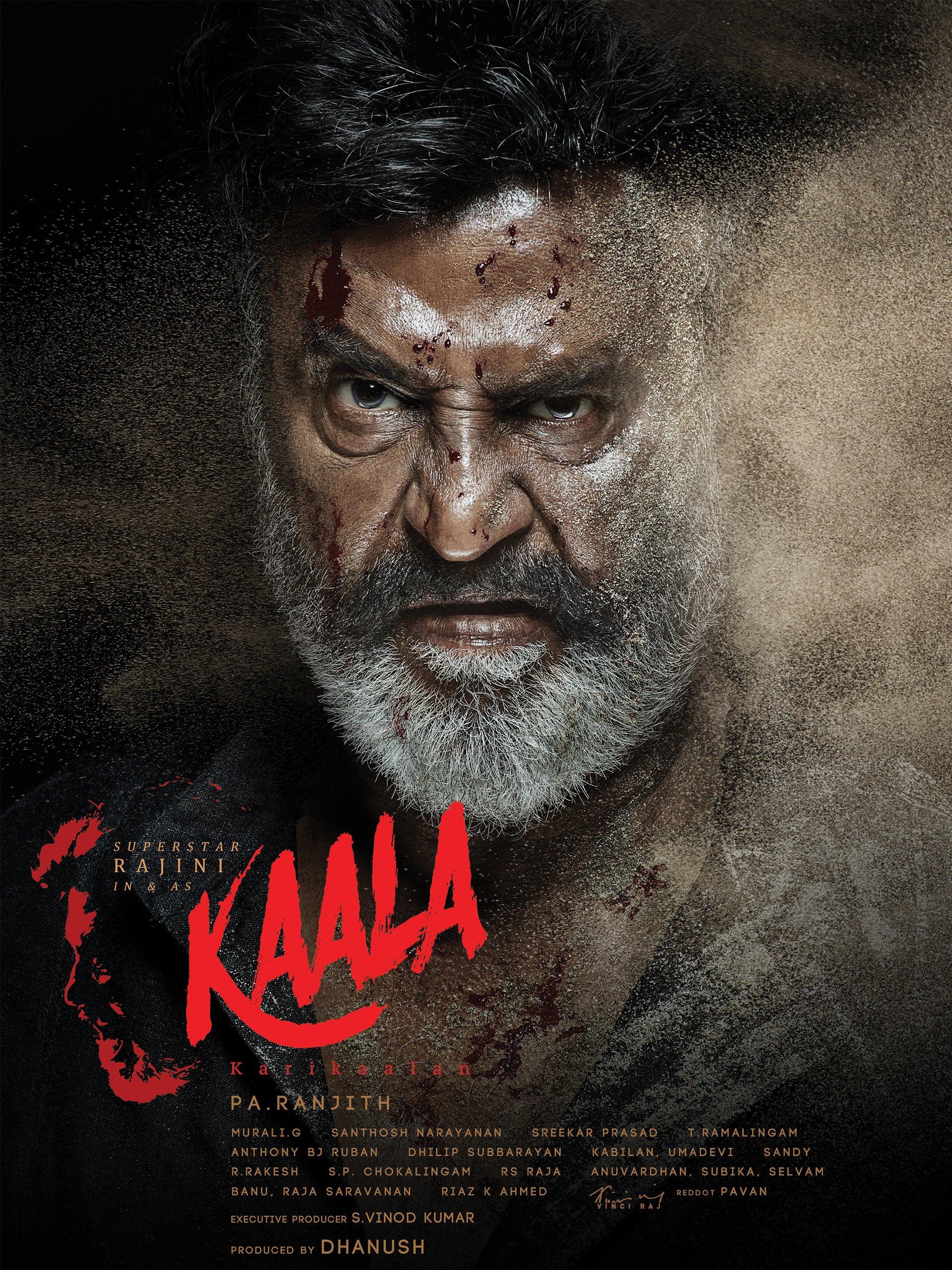 KAALA (Telugu)
