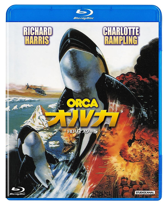 『オルカ』つい敵に味方する不思議な海洋パニックムービー
