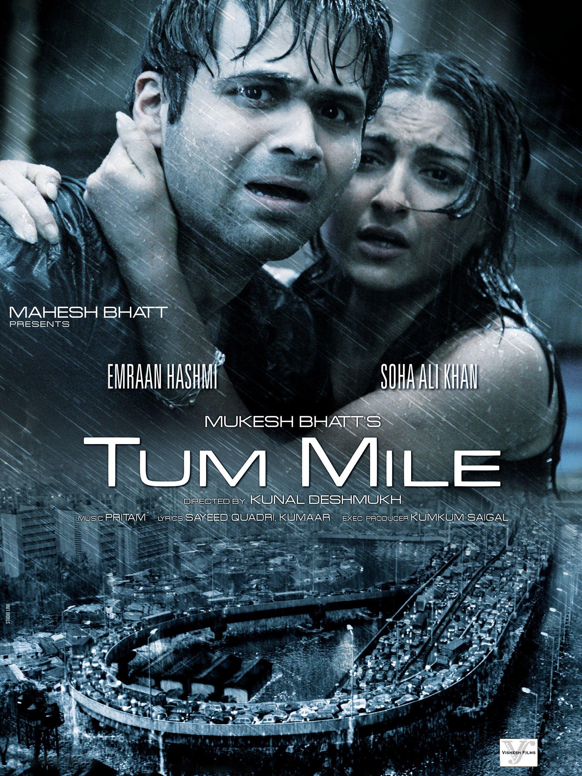 Tum Mile on Amazon Prime Video UK