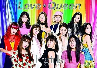 Love ☆ Queen ラブ・クイーン(E-girls)