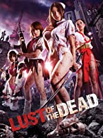 Lust of the Dead (English Subtitled)