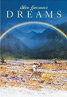 Akira Kurosawa's Dreams [HD]