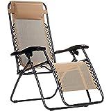 AmazonBasics Zero Gravity Chair - Beige (Color: Beige, Tamaño: 18.52inch)