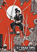Samurai Trilogy Part 2: Duel at Ichijoji Temple