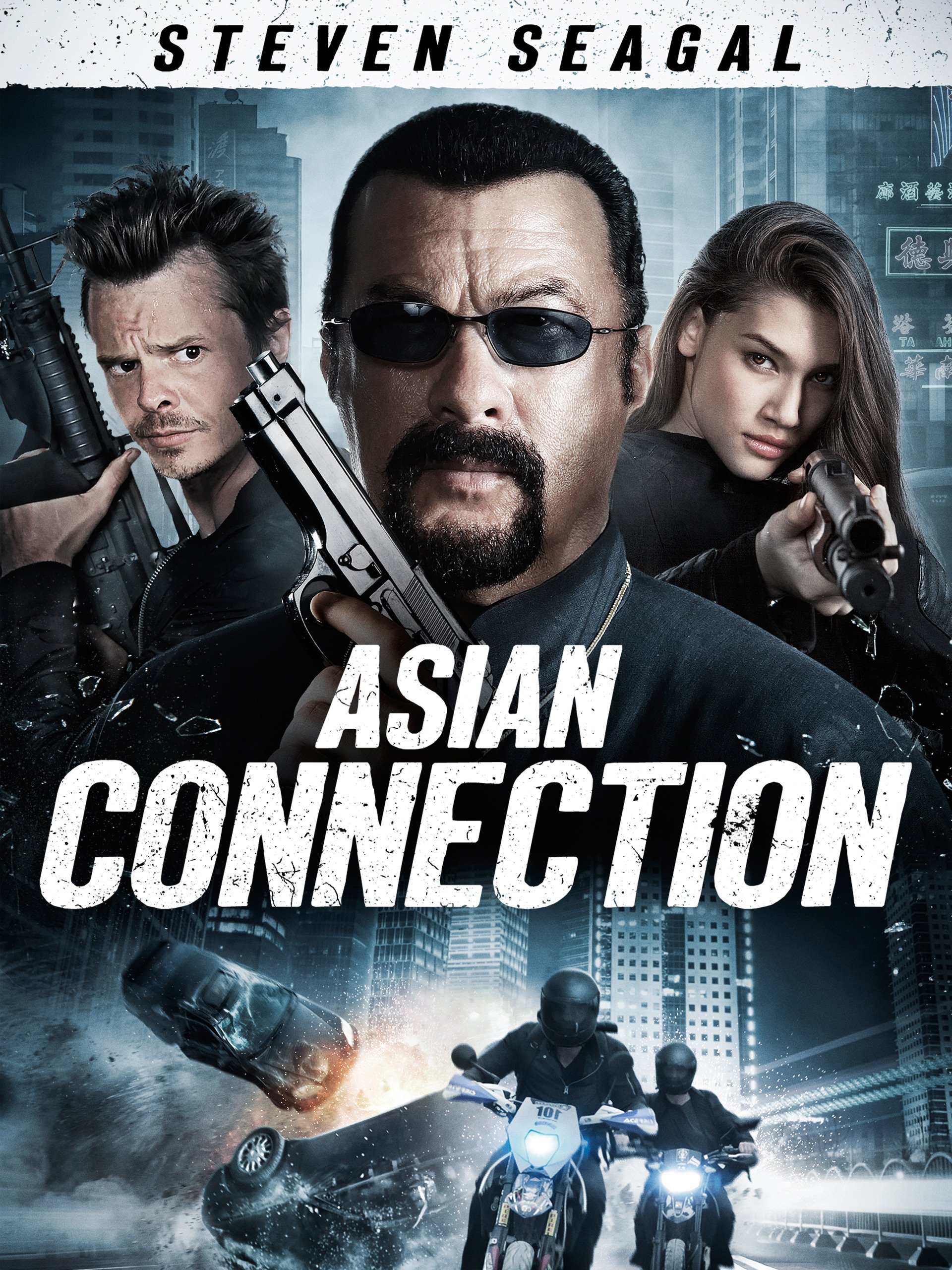 Asian Connection on Amazon Prime Video UK