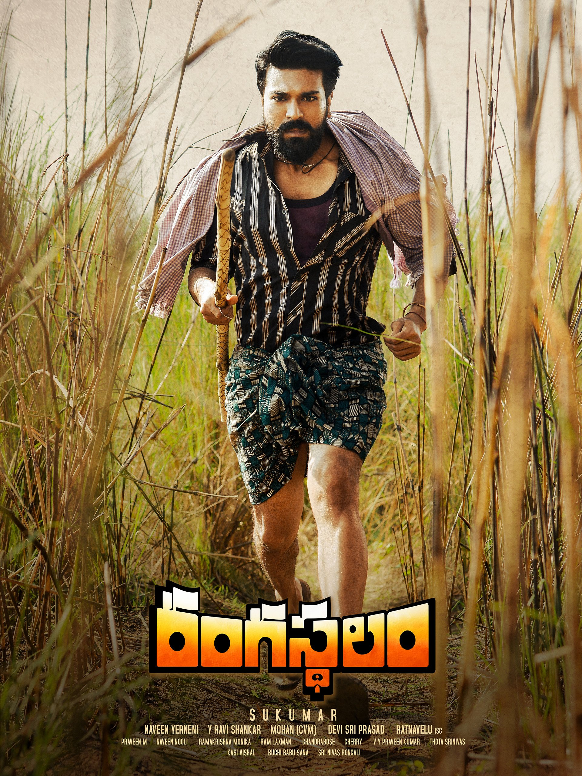 Rangasthalam on Amazon Prime Instant Video UK
