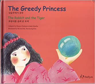 Greedy Princess / The Rabbit and the Tiger (Korean Folk Tales for Children) written by Duance Vorhees