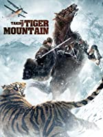 The Taking of Tiger Mountain (English Subtitled) [HD]
