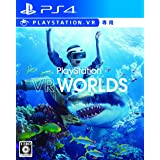Playstation VR Worlds SONY PLAYSTATION PS4 JAPANESE IMPORT