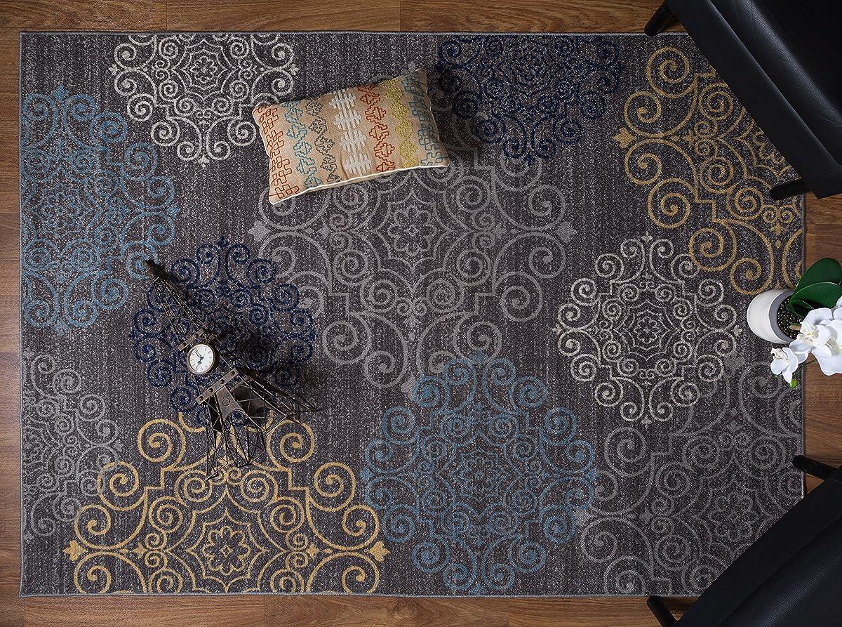 """Modern Floral Swirl DesignNon-Slip (Non-Skid) Area Rug 8 x 10 (7 10"""" x 10) Gray"""