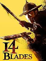 14 Blades (English Subtitled) [HD]