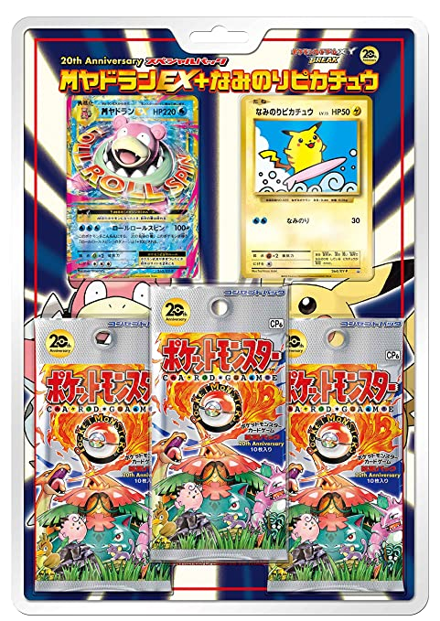"Pokemon Card Game XY BREAK 20th Anniversary Special Pack ""M Slowbro EX + Surf Pikachu"" Japanese ver"