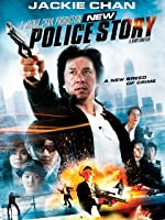 New Police Story [HD]