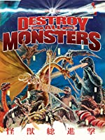 Destroy All Monsters [HD]