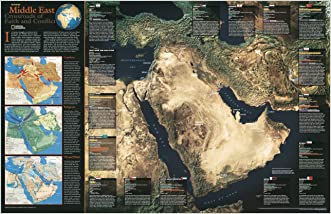 Iraq and the Heart of the Middle East Wall Map (tubed) (Reference - Countries & Regions)