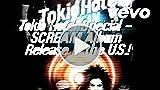 Tokio Hotel - Tokio Hotel TV [Episode 25]: Special...
