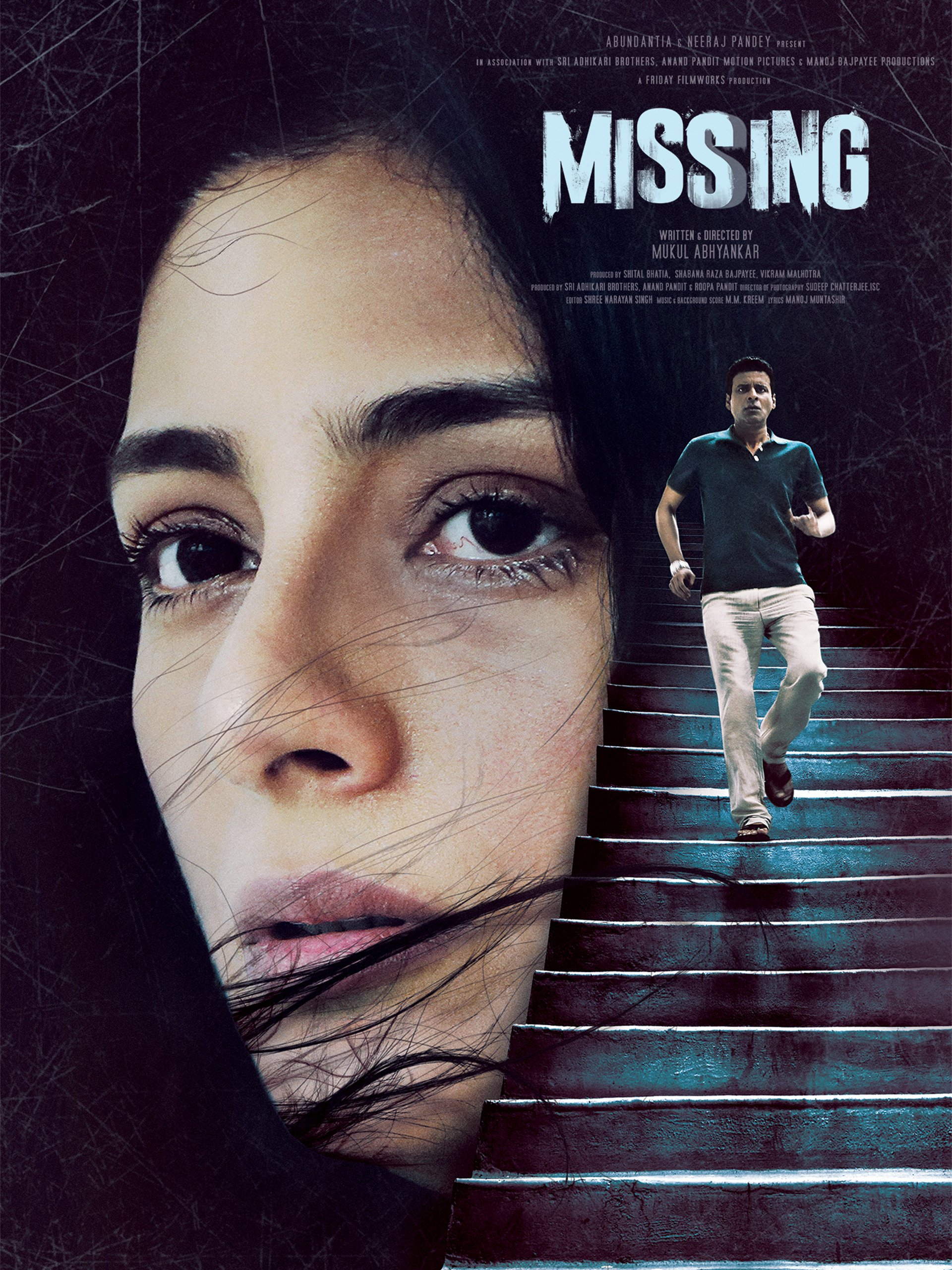 Missing on Amazon Prime Instant Video UK