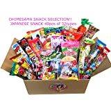 Japanese Snack Assortment 40 pcs of 32 types Full of