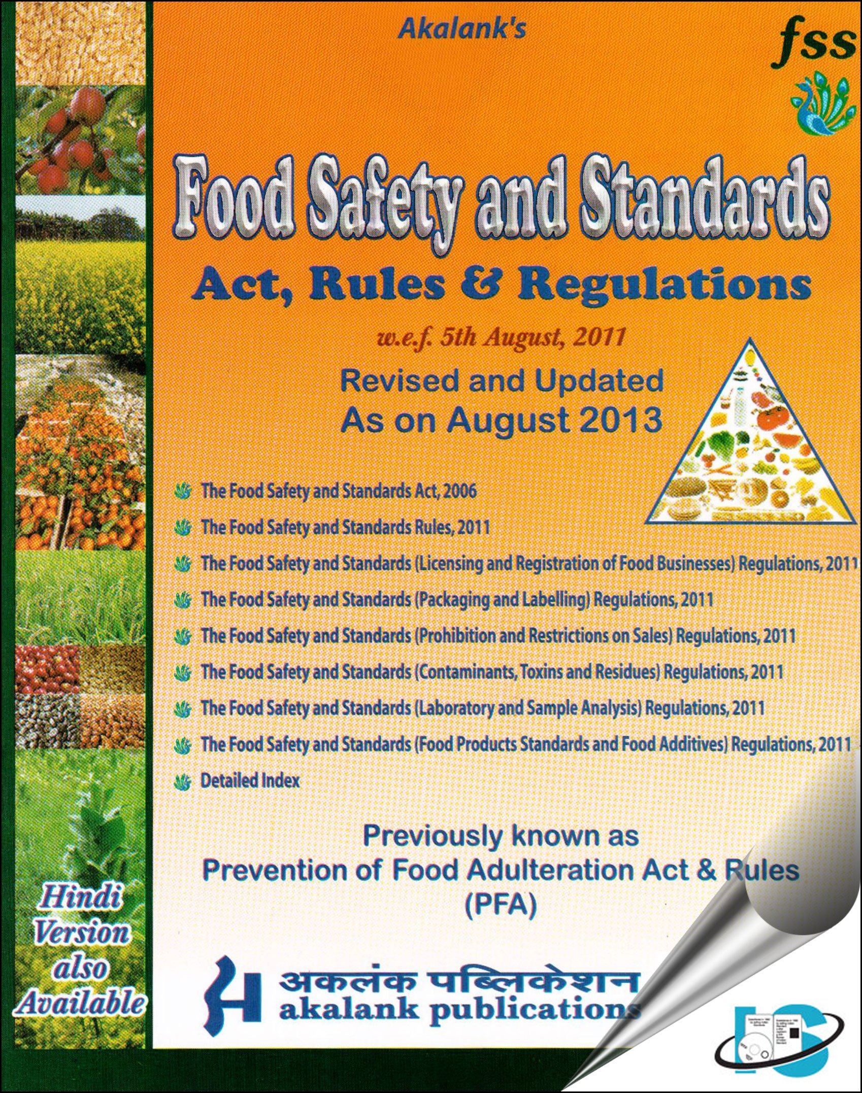 in buy food safety and standards act rules regulations in buy food safety and standards act rules regulations book online at low prices in food safety and standards act rules regulations
