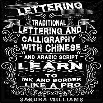 Lettering: Traditional Lettering & Calligraphy with Chinese and Arabic Script- Learn to Ink & Border like a Pro