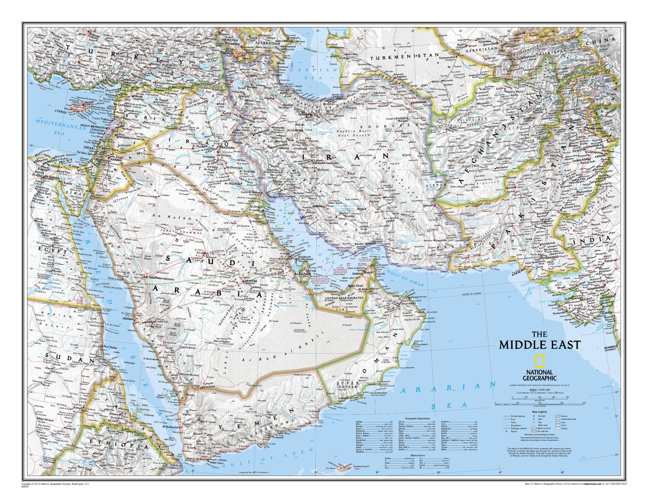 Amazon.com: Middle East [Laminated] (9780792250227): National ... Middle East Wall Maps