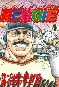 Reggie (1) (講談社漫画文庫)