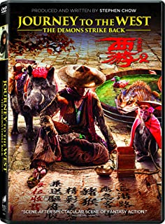 Book Cover: Journey to the West: The Demons Strike Back