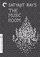 The Music Room [HD]