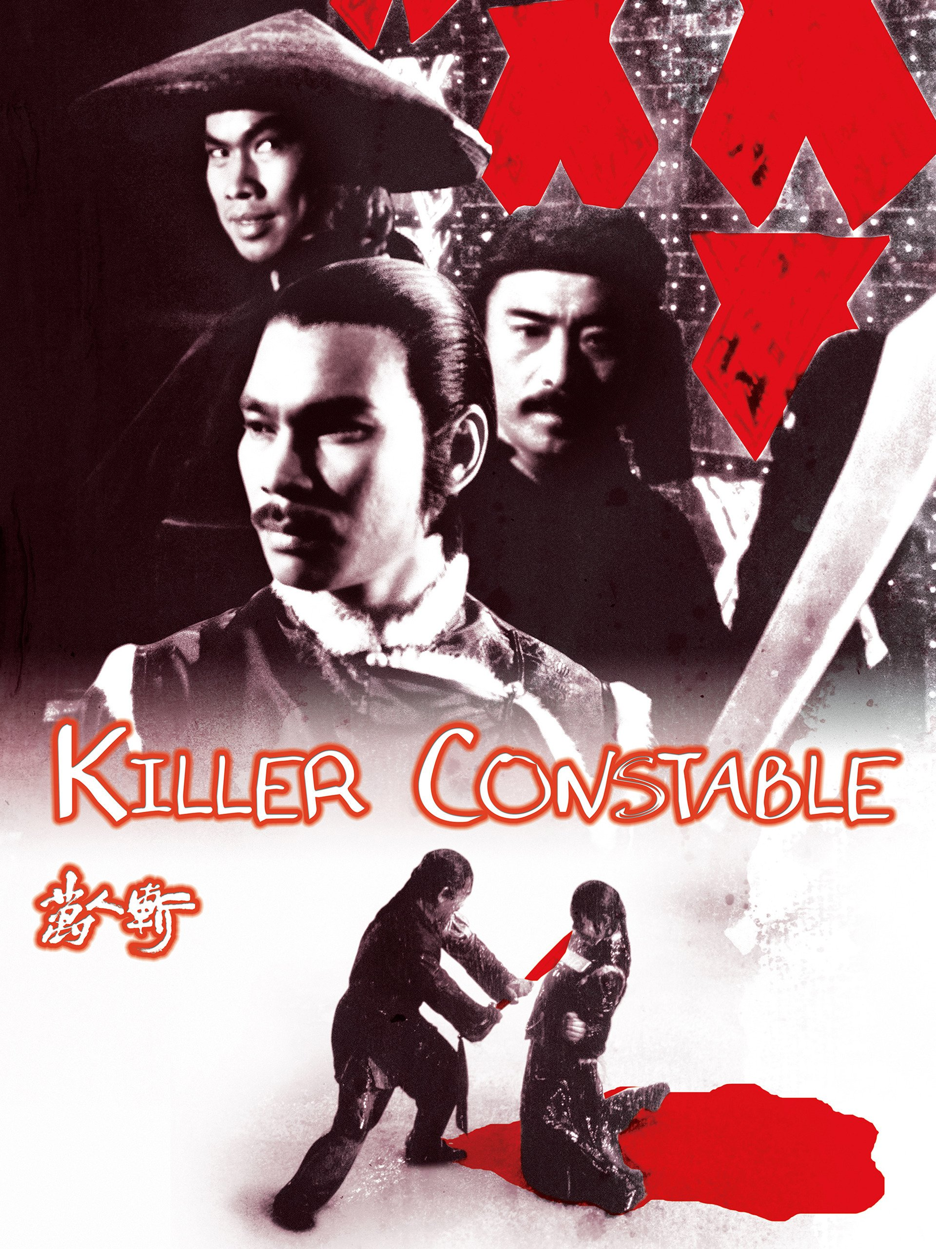 Killer Constable on Amazon Prime Video UK