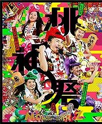 「ももクロ夏のバカ騒ぎ2014 日産スタジアム大会 ~桃神祭~」LIVE Blu-ray BOX【初回限定版】