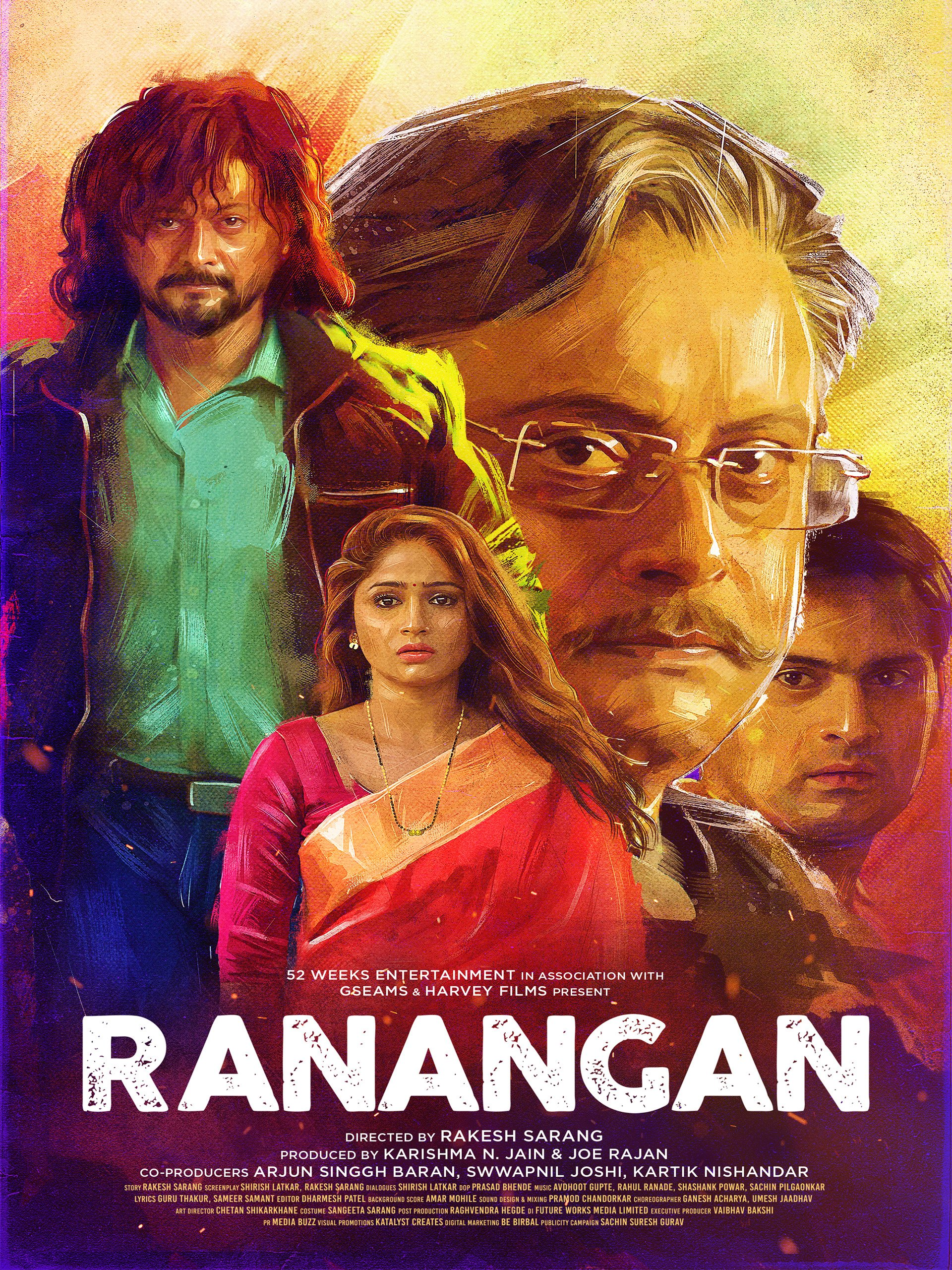 Ranangan on Amazon Prime Video UK