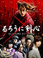 Rurouni Kenshin (Subtitled)