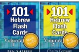 101 Essential Hebrew Flash Cards (2 Book Series)