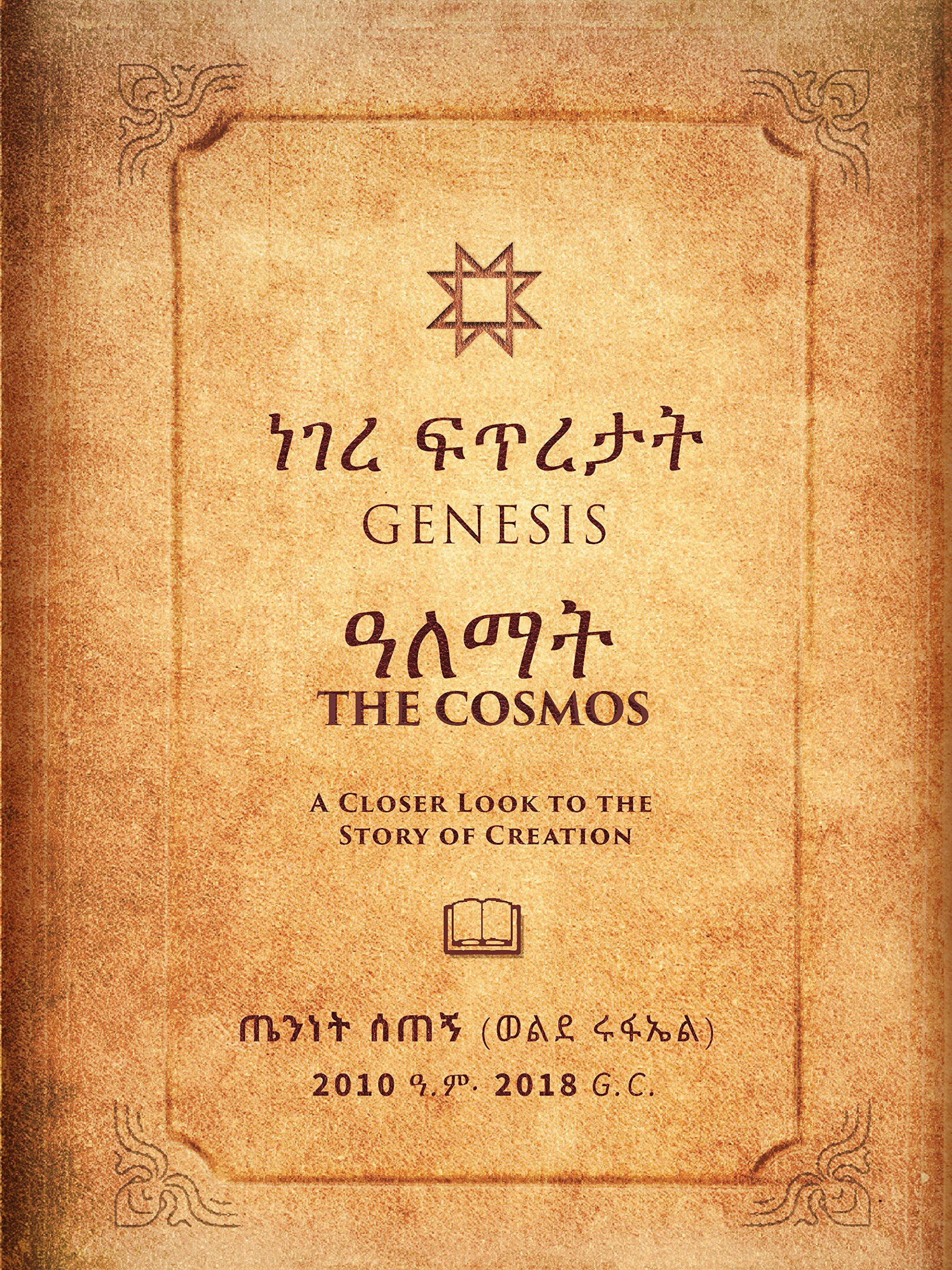 Genesis A Closer Look to The Story of Creation